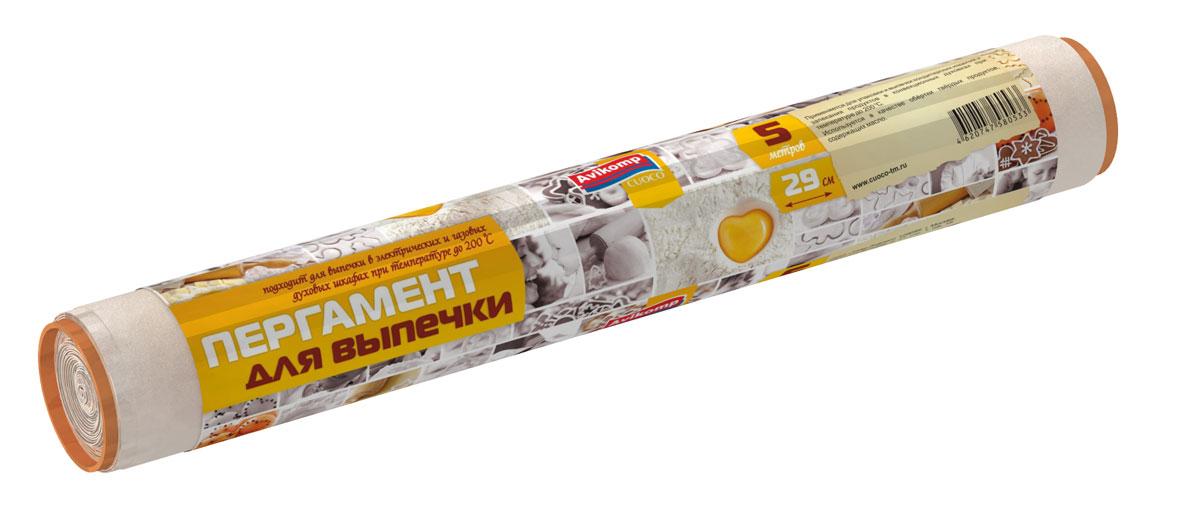 Пергамент для выпечки Cuoco, 5 м0533Пергамент для выпечки Пергамент серии CUOCO применяется для упаковки, выпечки кондитерских изделий и запекания продуктов. Позволяет готовить блюда в конвекционных духовках при температуре до 220° С.