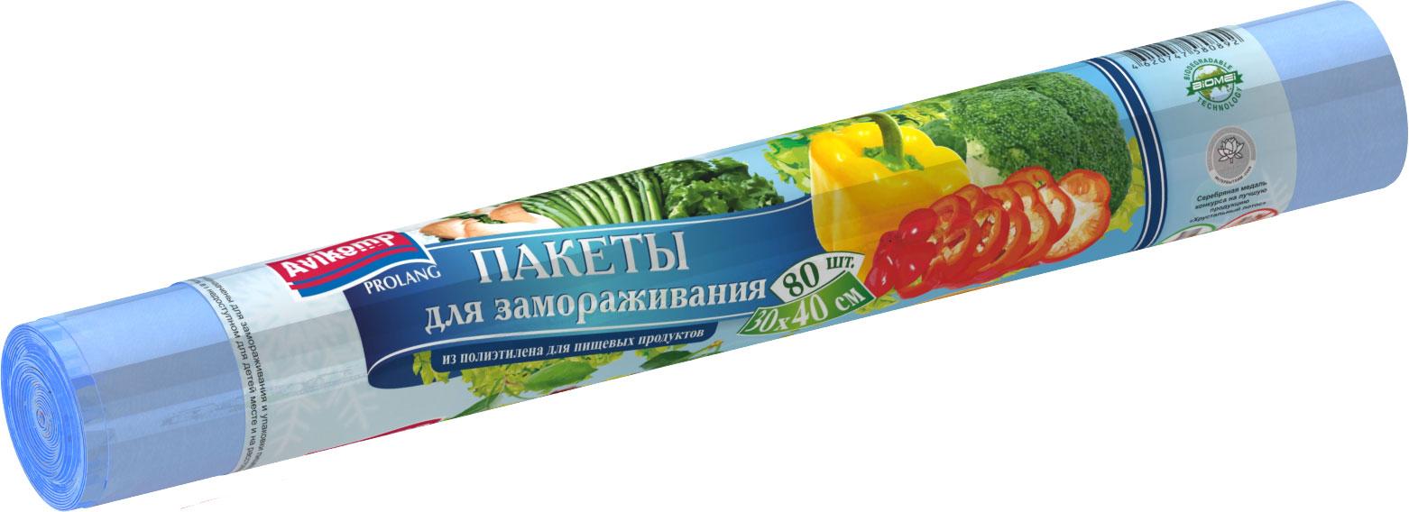 Пакеты для замораживания Avikomp Prolang, цвет: голубой, 30 х 40 см, 80 шт0892Пакеты, изготовленные из пищевого полиэтилена, предназначены для заморозки и хранения продуктов. Они предохраняют продукты питания от высыхания, порчи и перемораживания, сохраняют витамины, микроэлементы, естественный вкус и аромат замороженных продуктов.