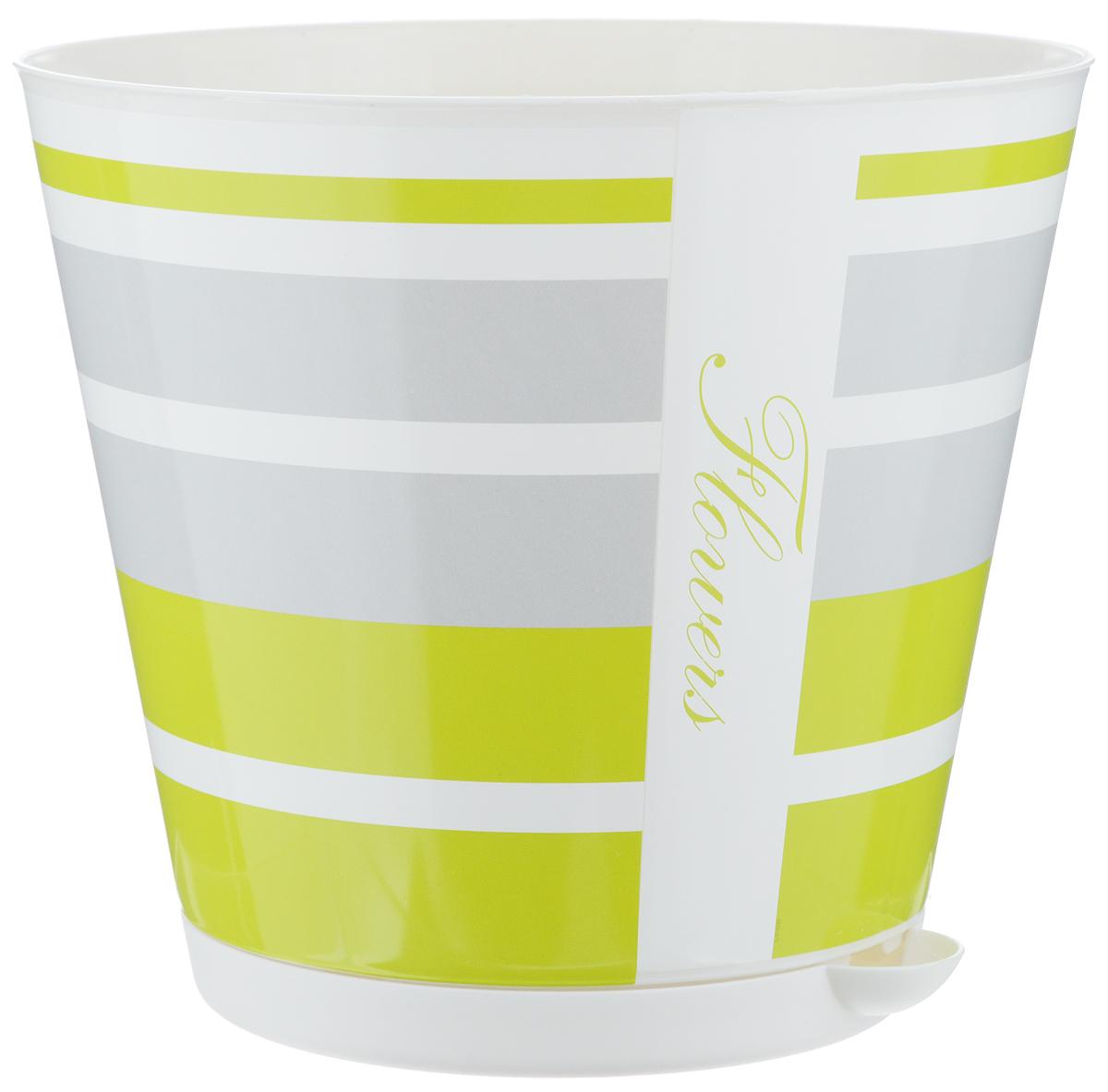 """Горшок для цветов InGreen """"Крит. Модерн"""", с системой прикорневого полива, диаметр 20 см"""