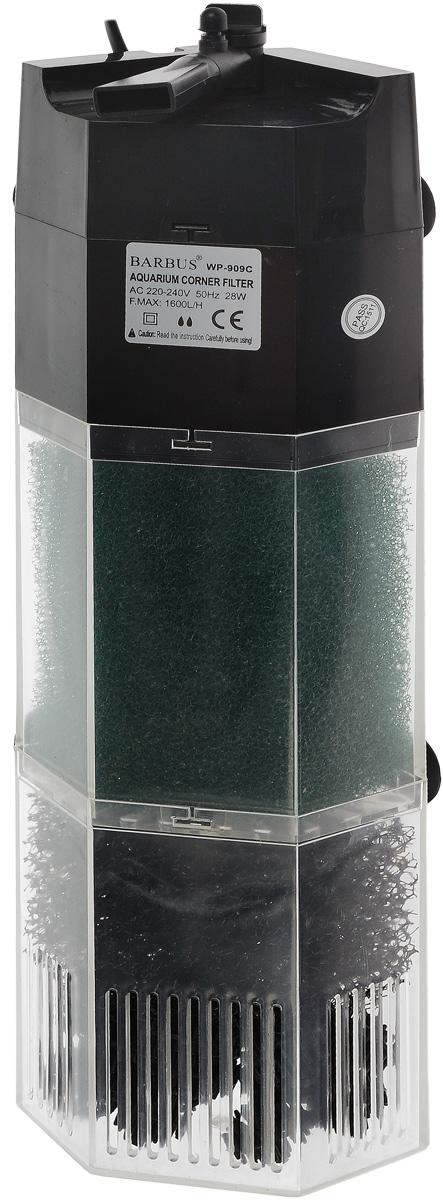Био-фильтр секционный Barbus WP-909C, 1600 л/ч, 28 Вт фильтр для воды barbus wp 340f аквариумный с регулятором и флейтой 800 л ч
