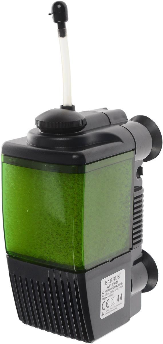 Фильтр внутренний аквариумный Barbus Профессиональный, 400 л/ч
