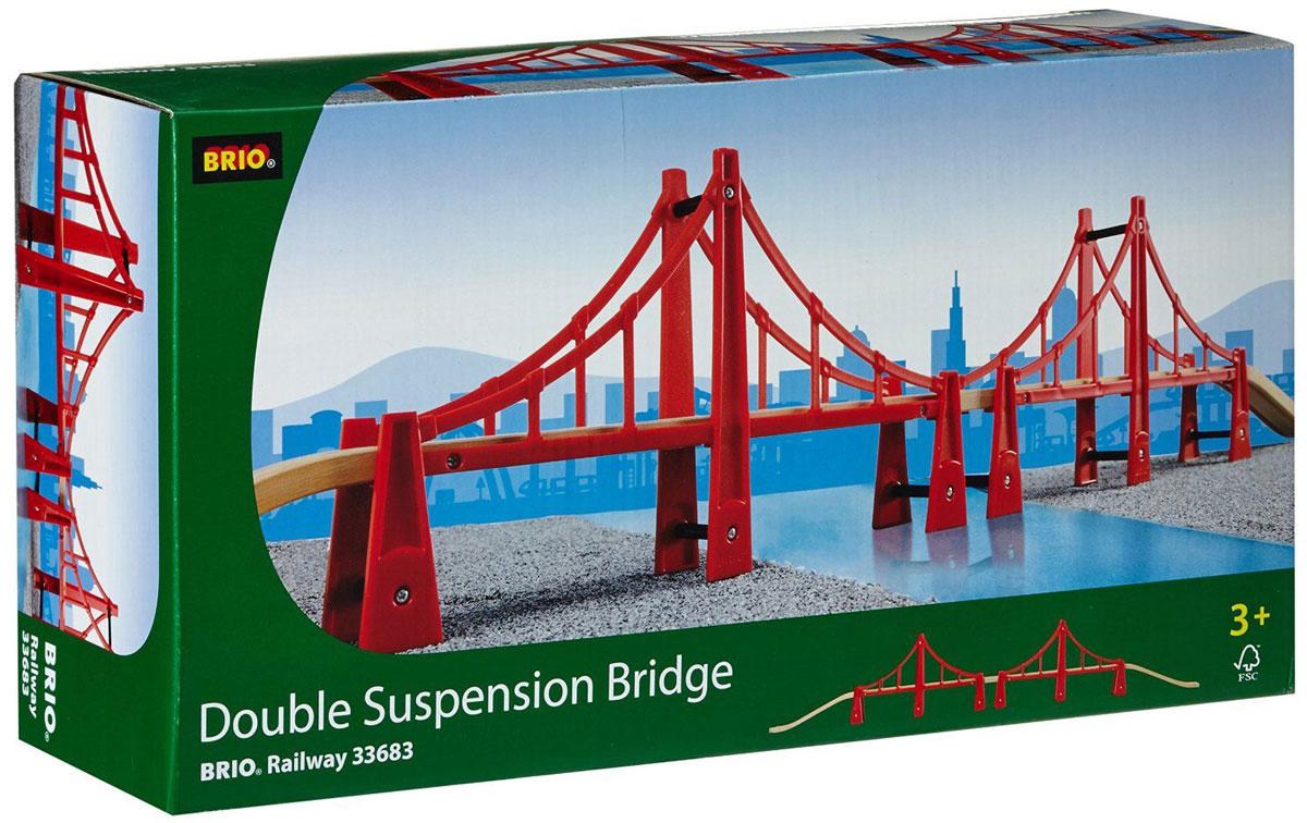 Brio Двойной подвесной мост железные дороги brio вагончик трамвая с фигуркой brio