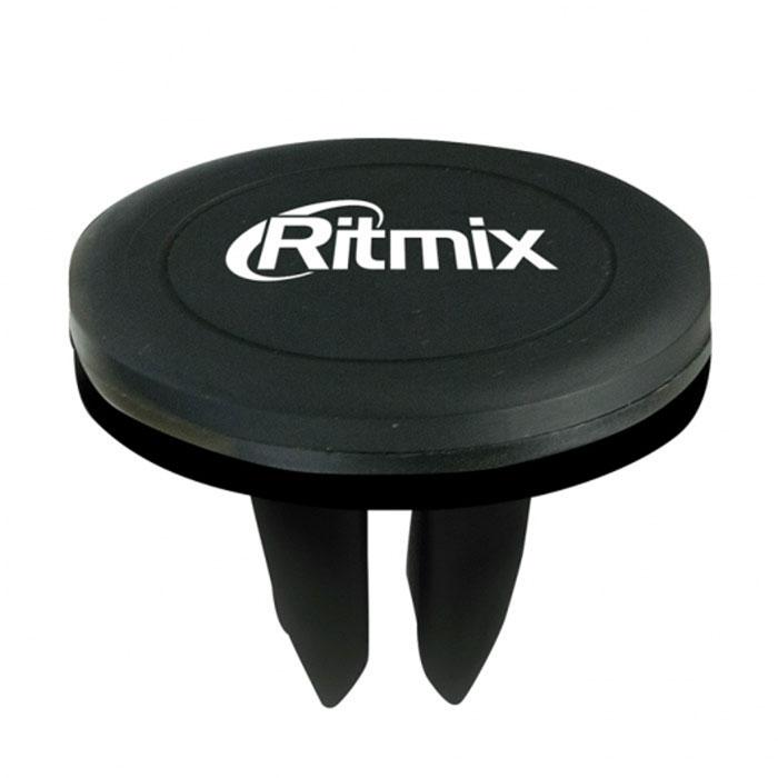 Ritmix RCH-005 V Magnet держатель автомобильный универсальныйRCH-005 V MagnetАвтомобильный держатель Ritmix RCH-005 V Magnet – это сплав эргономики и надёжности. Он позволит комфортно разместить мобильный телефон, коммуникатор или GPS-навигатор в автомобиле. Мобильное устройство в одно касание крепится к держателю и так же легко снимается.Как много нужно сделать за рулем: и управлять автомобилем, и прокладывать путь, и держать телефон поблизости, а рук все не хватает. Ritmix RCH-005 V Magnet будет вашей рукой и надежно позаботится о вашем телефоне, пока вы заняты дорогой. Держатель сделает поездку приятной и комфортной, так как общение и интернет-серфинг будут всегда под рукой. Ritmix RCH-005 V Magnet - ваша свобода на дороге!Уникальное магнитное креплениеПодходит для телефона, смартфона, КПК, навигатора, плеера и других устройствФиксируется на дефлекторе воздуховодаНе препятствует полноценному использованию устройства