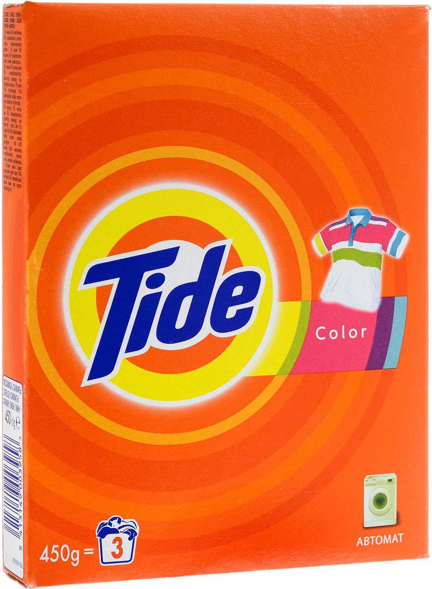 Стиральный порошок Tide Color, автомат, 450 г порошокстиральныйдля ручнойстирки350г пемос