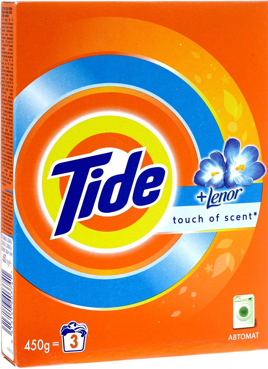 Стиральный порошок Tide Absolute Lenor touch, автомат, 450 г