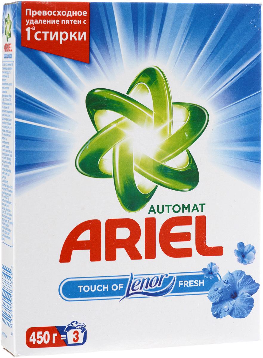 Стиральный порошок Ariel Lenor fresh. Чистота Deluxe, автомат, 450 г