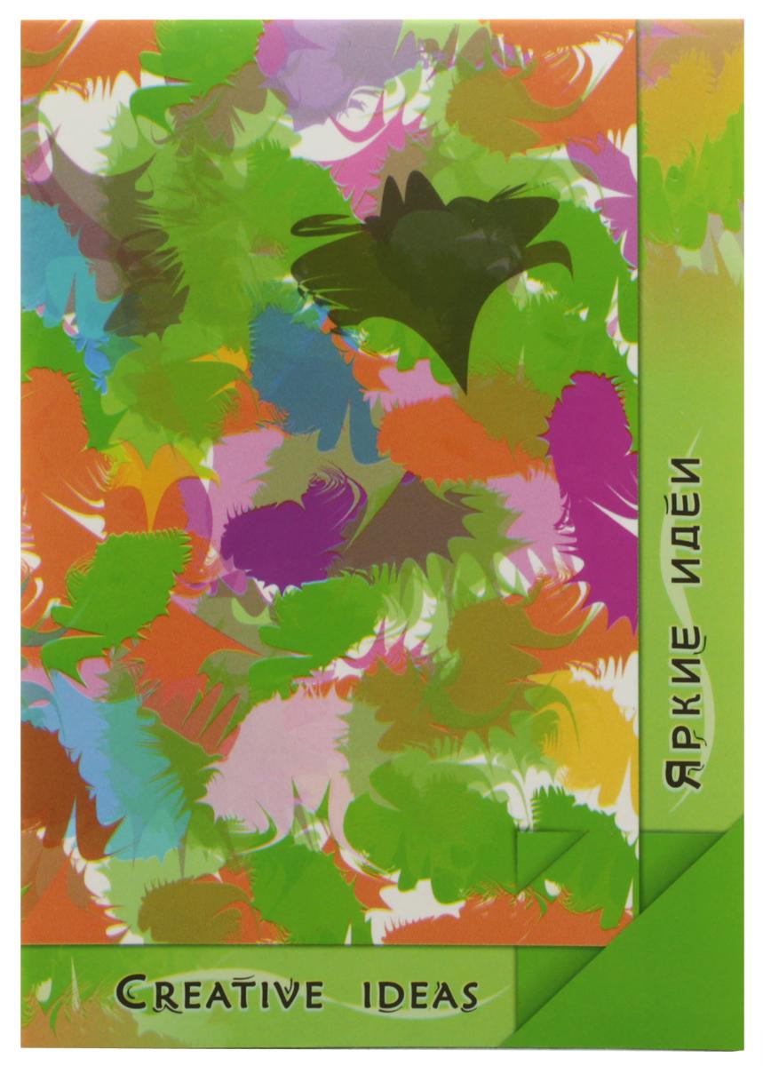 Лилия Холдинг Блокнот Parrot 20 листовПЛ-0769Блокнот Лилия Холдинг Parrot отлично подойдет для фиксирования ярких идей.Обложка блокнота выполнена из высококачественного картона. Блокнот имеет клеевой переплет. Внутренний блок содержит 20 листов зеленой бумаги без разметки.