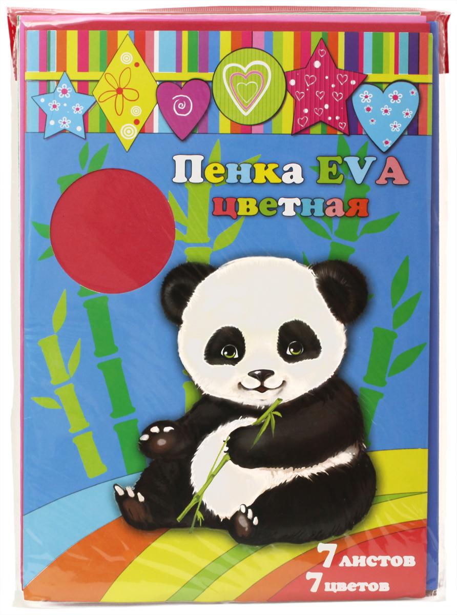 Оригинальный материал ЭВА-пены - пластичный, позволяет добиваться непревзойденных результатов в аппликациях и сложных творческих задачах по моделированию. Пенка EVA цветная имеет в наборе 7 листов, 7 цветов.Размер: 210 х 297 мм.