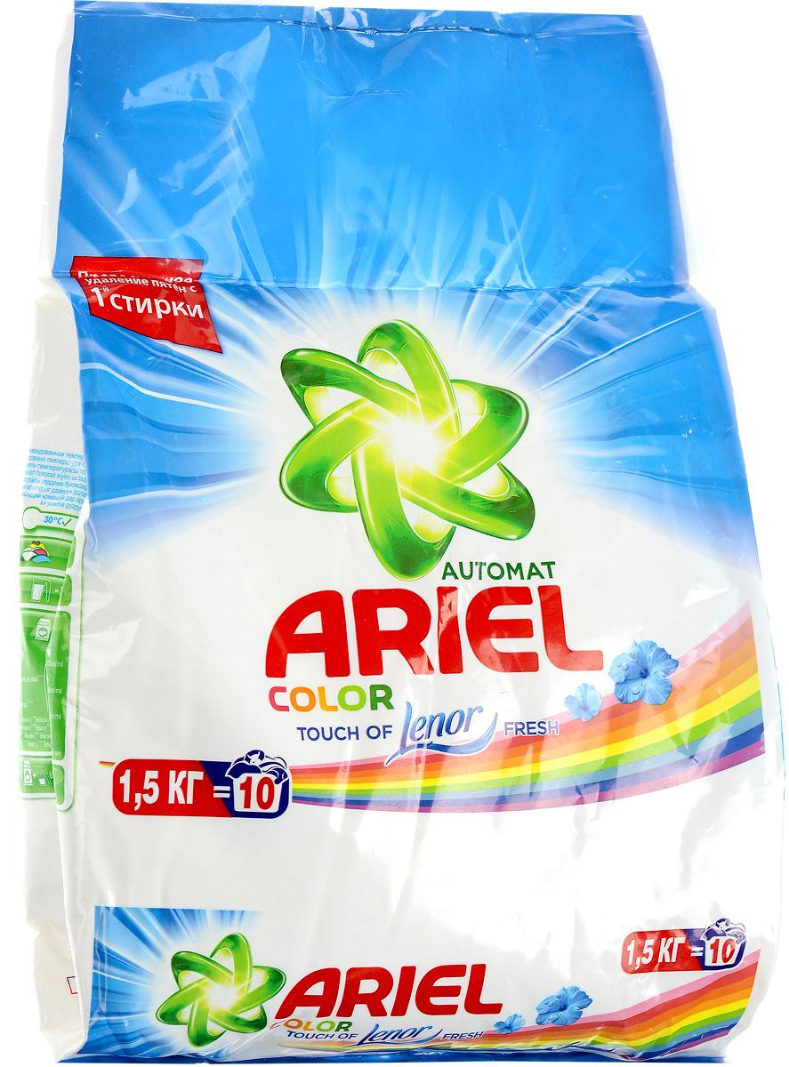 Стиральный порошок Ariel Lenor fresh. Чистота Deluxe Color, автомат, 1,5 кг стиральный порошок topperr 3204 color