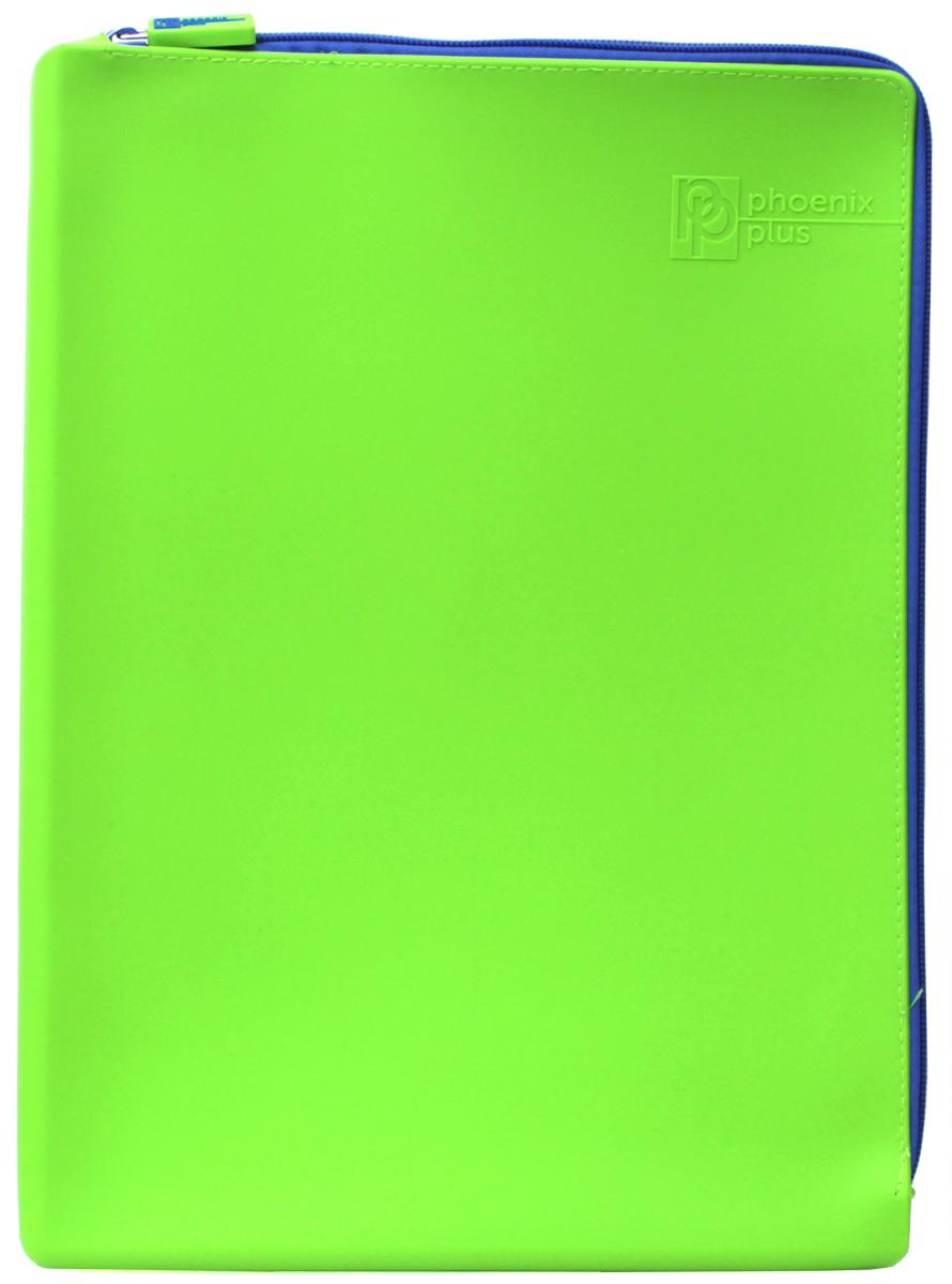 Феникс+ Папка для тетрадей формат А4+ цвет зеленый40264Папка для тетрадей Феникс+ - это удобный и функциональный инструмент, который идеально подойдет для хранения различных бумаг формата А4+, а также школьных тетрадей и письменных принадлежностей.Папка изготовлена из прочного силиконаи надежно закрывается на застежку-молнию. Папка практична в использовании и надежно сохранит ваши бумаги и сбережет их от повреждений, пыли и влаги, а закругленные уголки обеспечат долговечность и опрятный вид папки.