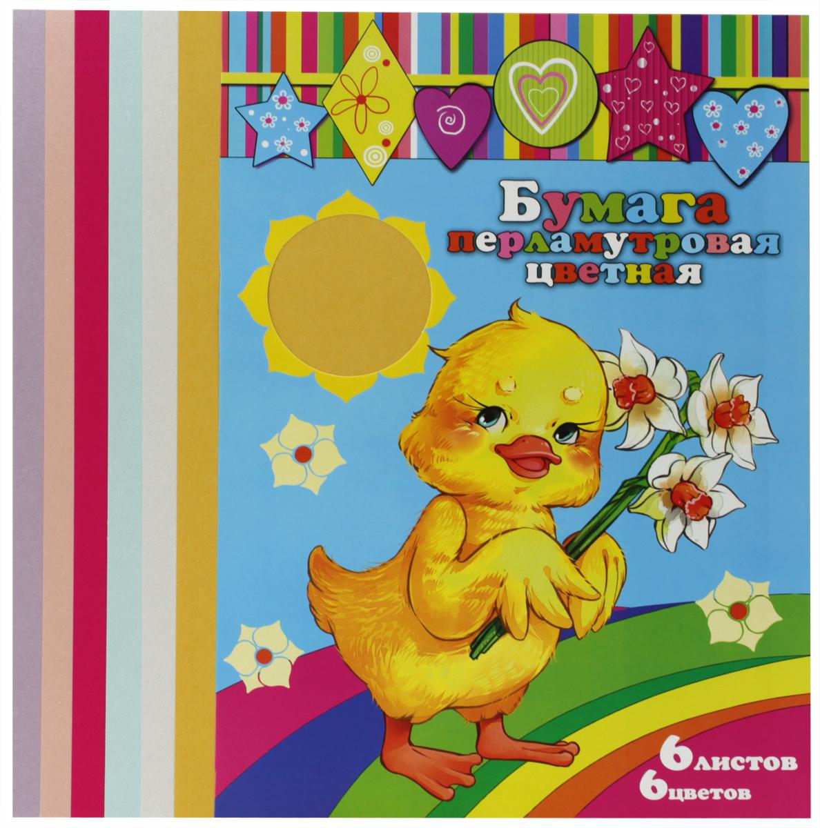 Феникс+ Перламутровая цветная бумага 6 листов набор для творчества феникс цветной картон 10цв цветная бумага 8цв лисички на склейке