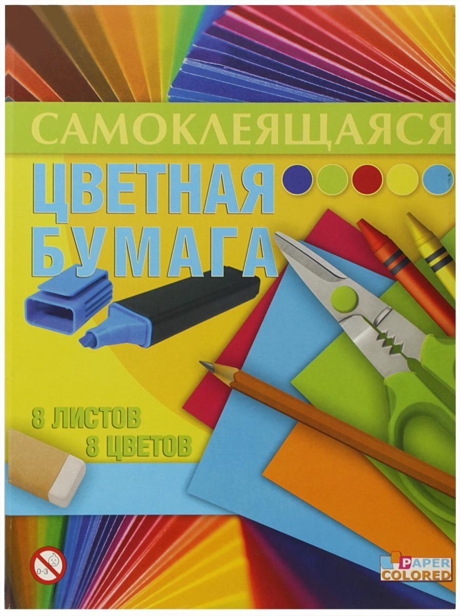 Бриз Самоклеящаяся цветная бумага 8 листов набор для творчества феникс цветной картон 10цв цветная бумага 8цв лисички на склейке