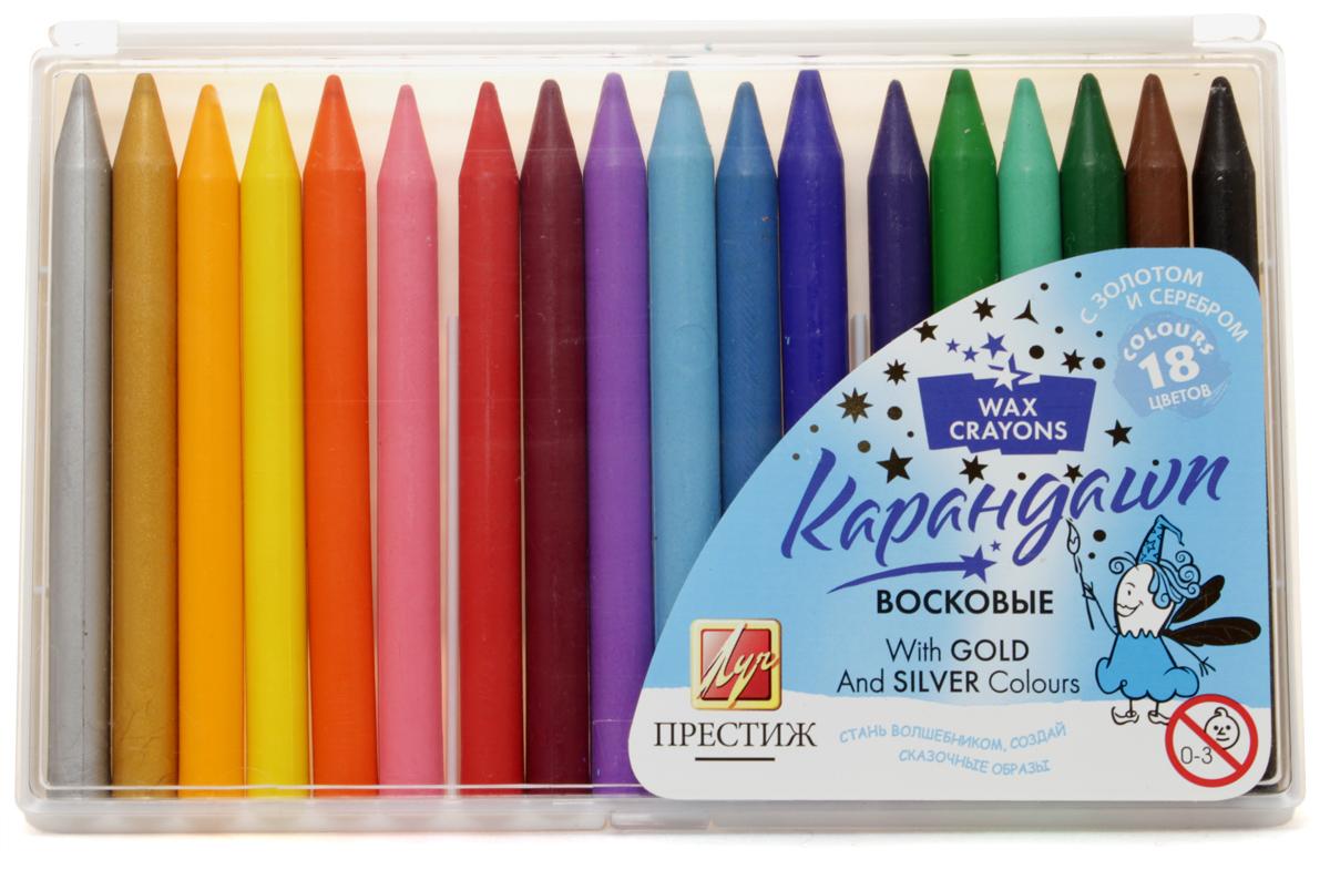 Луч Карандаши восковые Престиж 18 цветов карандаши восковые мелки пастель jovi карандаши пластиковые круглые 12 цветов