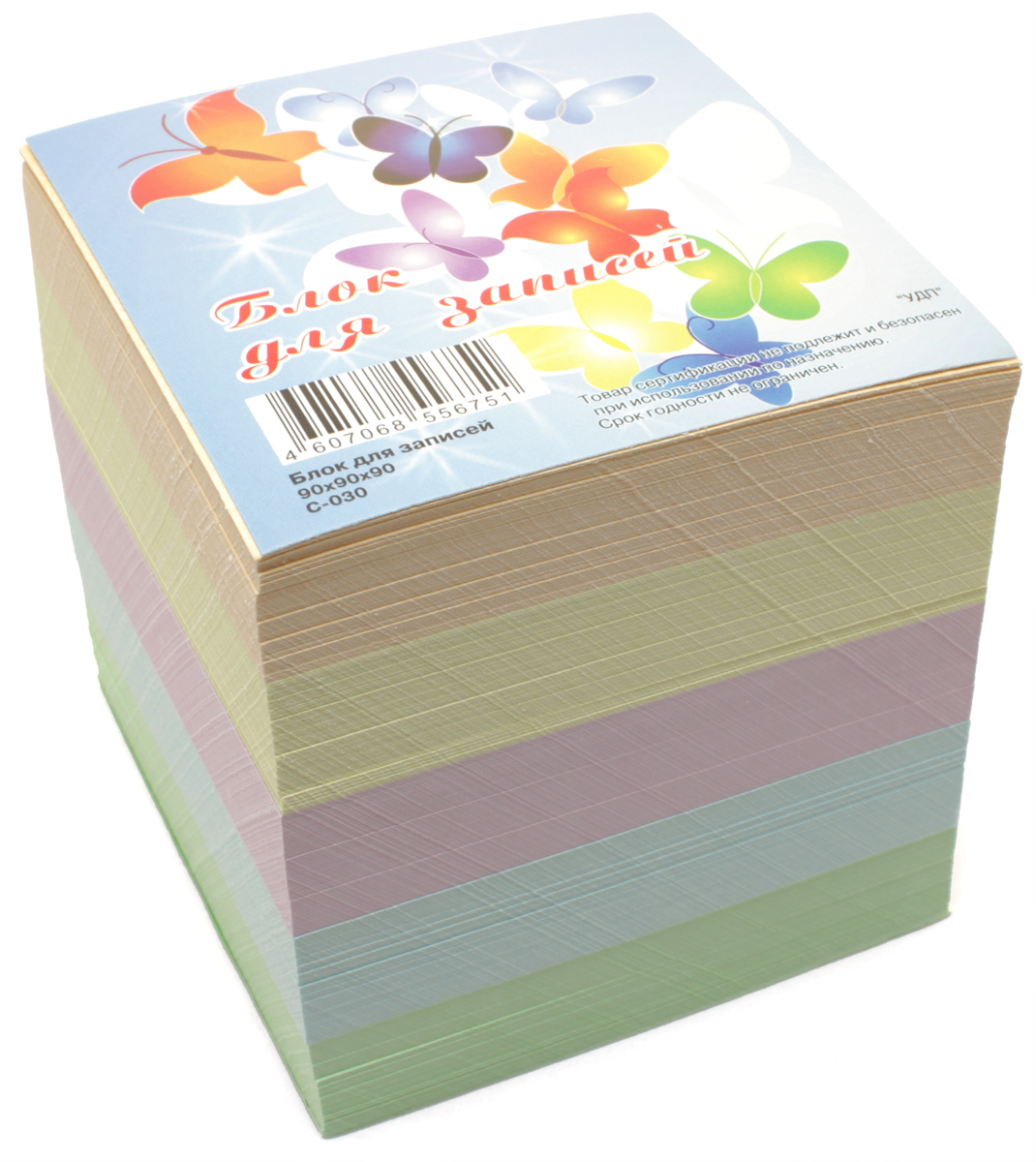 Ульяновский Дом печати Бумага для заметок цветная С-030С-030Бумага для заметок Ульяновский Дом печати - это удобное и практическое решение для быстрой записи информации дома или на работе.Блок состоит из листов цветной бумаги и имеет размер 9 см х 9 см х 9 см.