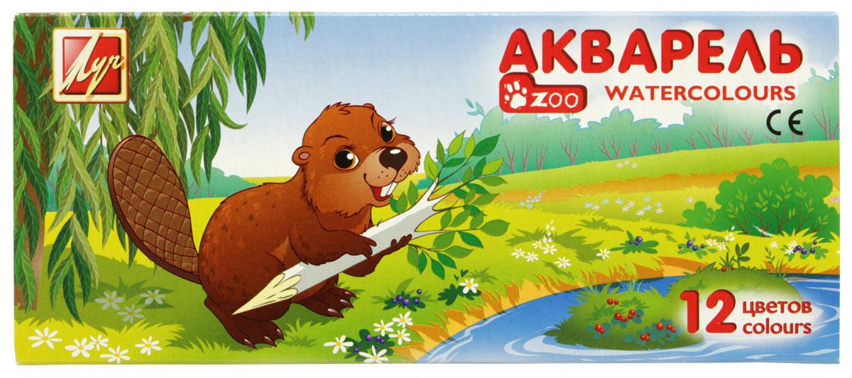 Луч Акварель медовая Зоо 12 цветов цены онлайн