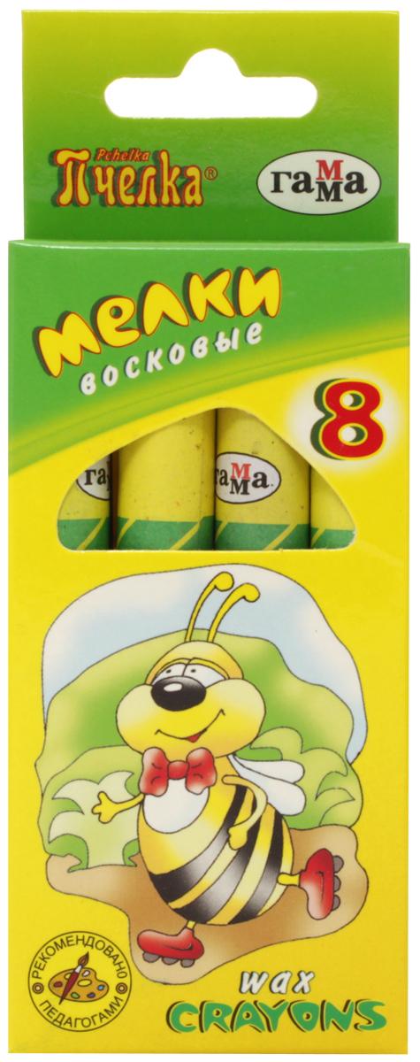 Гамма Восковые мелки Пчелка 8 цветов261103Восковые мелки Гамма Пчелка предназначены для рисования на любой бумаге. Изготовлены из натуральных компонентов на основе пчелиного воска. Легко ложаться на поверхность, хорошо смешиваются между собой. Не крошатся, не ломаются.В наборе 8 мелков. Каждый мелок помещен в бумажную обертку, благодаря чему пальчики ребенка останутся чистыми.Для детей от 2-х лет.