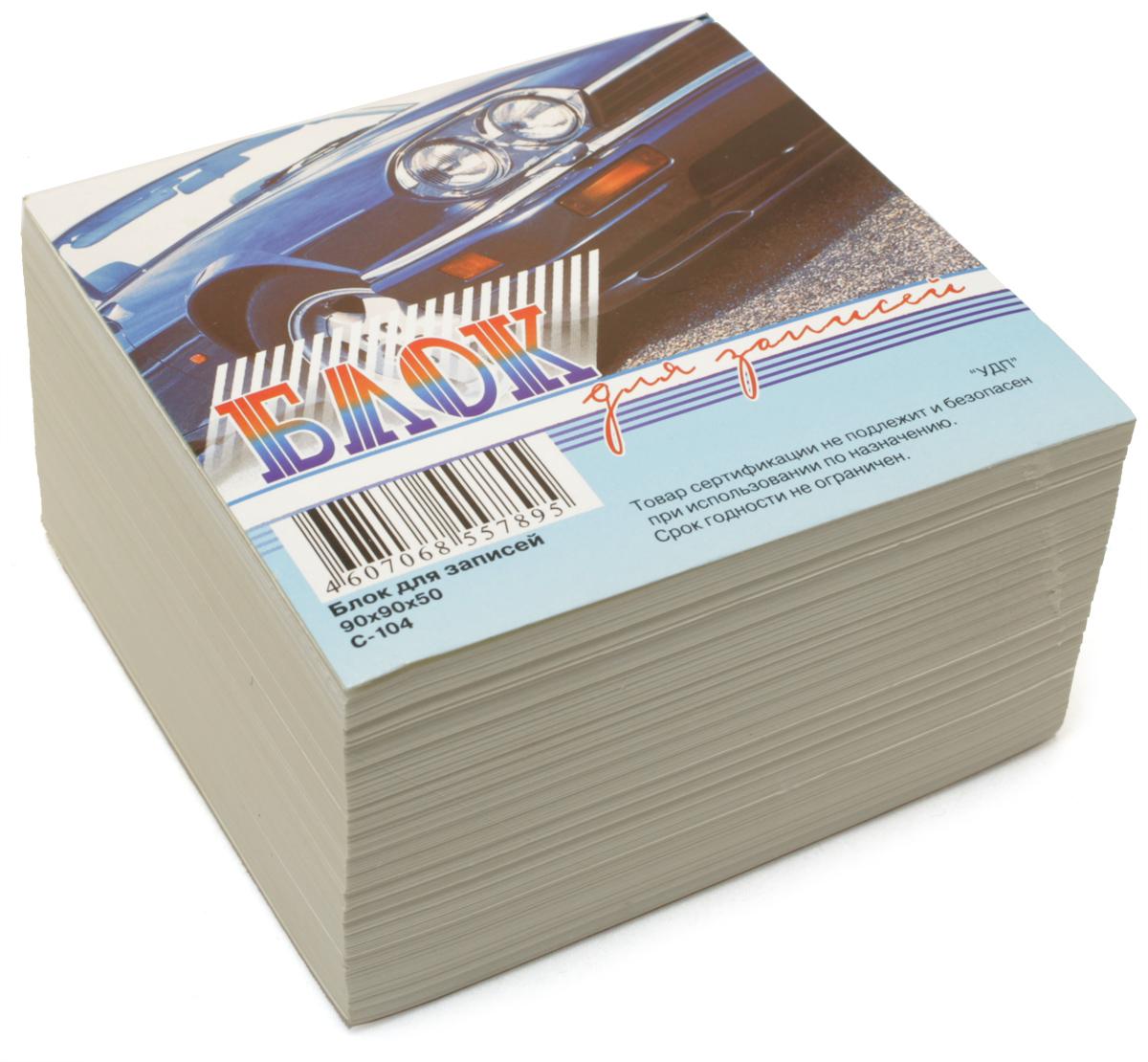 Ульяновский Дом печати Бумага для заметок цвет белый С-104 С-041С-104 С-041Бумага для заметок Ульяновский Дом печати - это удобное и практическое решение для быстрой записи информации дома или на работе.Блок состоит из листов белой бумаги и имеет размер 9 см х 9 см х 5 см.