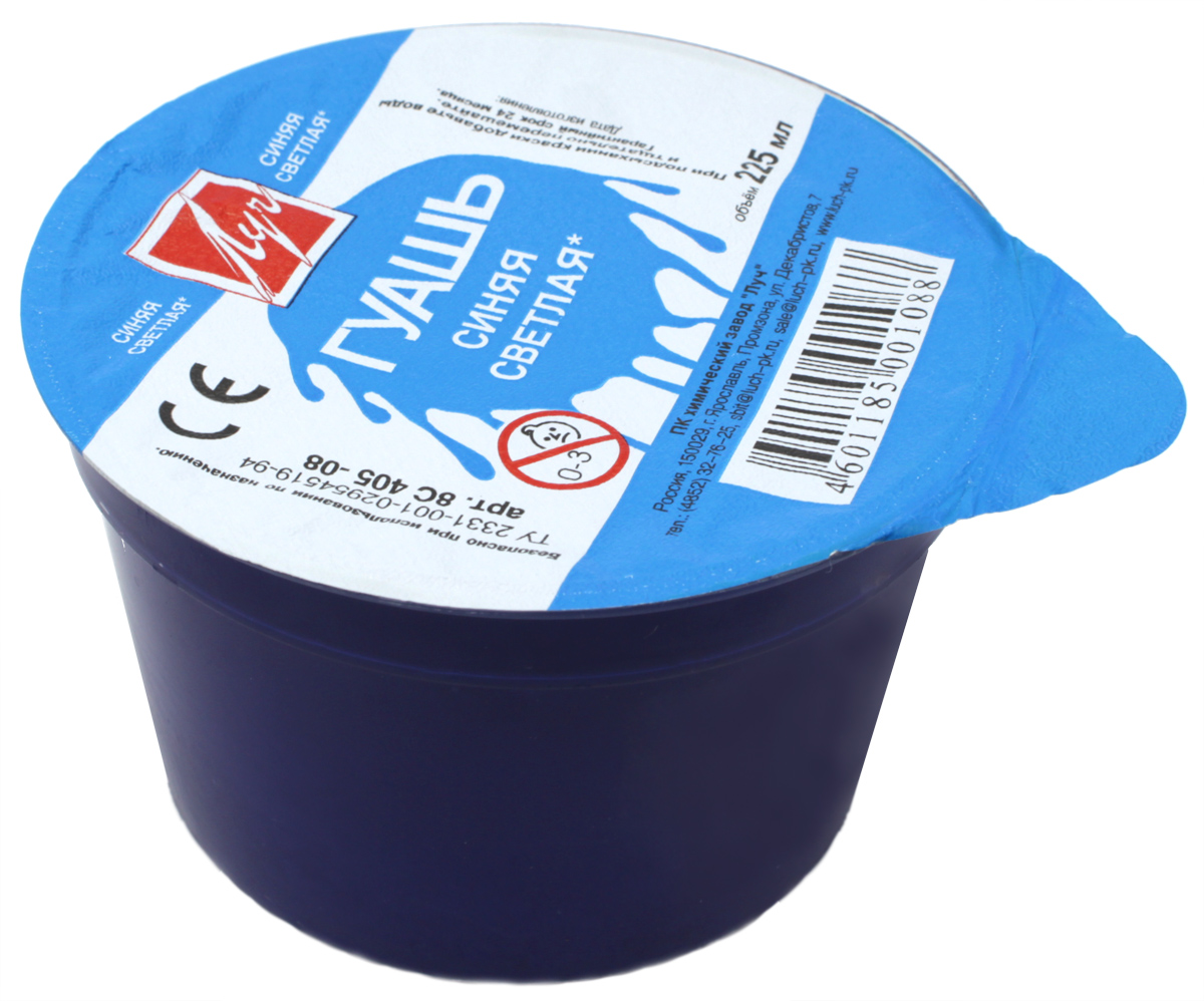 Луч Гуашь цвет светло-синий 225 мл8С 405-08Гуашевая краска идеальна для живописных, декоративных работ и графики. Она легко наносится на бумагу, картон и грунтованный холст. При высыхании приобретает бархатистую поверхность и легко размывается водой. Прозрачная, водоразбавляемая, быстро сохнет. Масса: 320 г.
