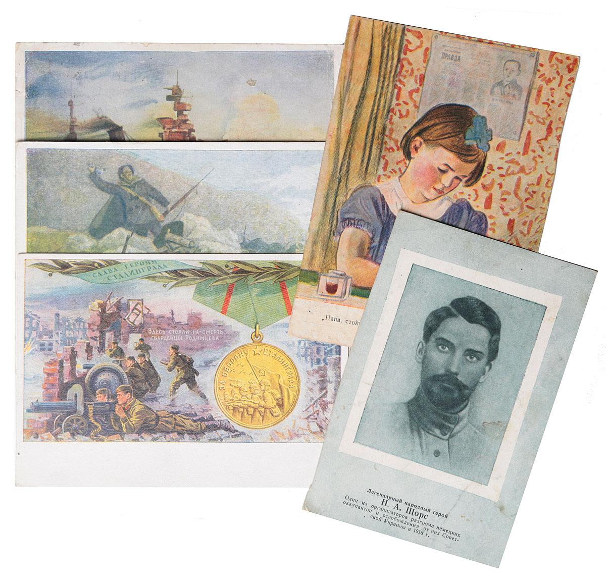 Великая Отечественная война. Комплект из 5 открыток