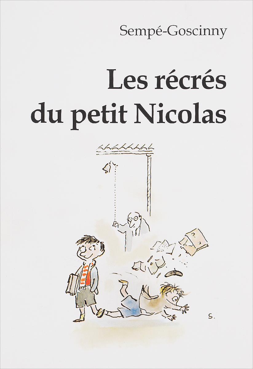 Sempe-Goscinny Les recres du petit Nicolas