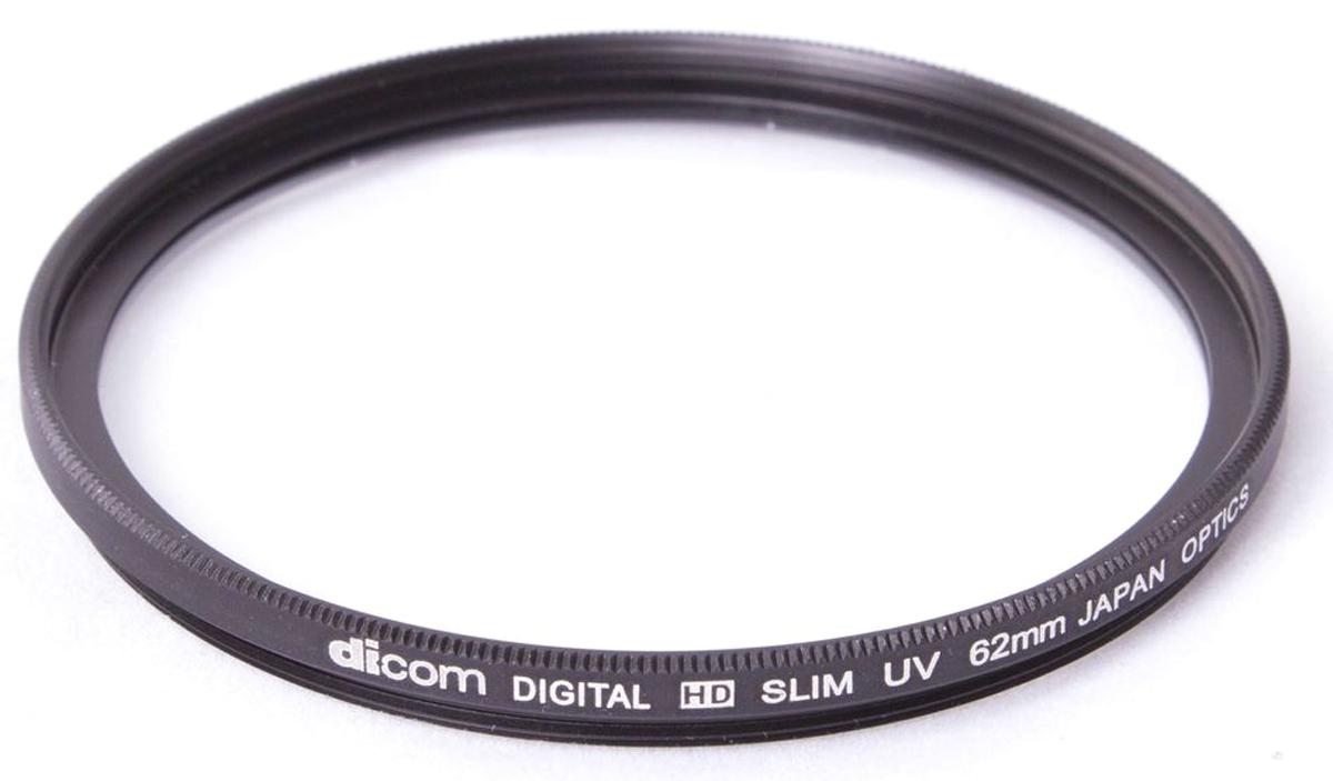 Dicom D-UVS62 UV Slim тонкооправный фильтр (62 мм)D-UVS62Фильтр Dicom D-UVS62 в металлической ультратонкой оправе (толщина 3,25 мм) используется для защиты объектива от пыли, царапин, загрязнений. Снижает дымку и увеличивает контрастность за счет отсечки ультрафиолетового спектра.