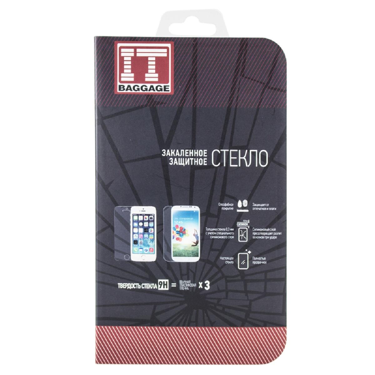 IT Baggage защитное стекло для Meizu PRO 5ITMZPRO5GЗакаленное стекло IT Baggage для Meizu PRO 5 - это самый верный способ защитить экран от повреждений и загрязнений. Обладает высочайшим уровнем прозрачности и совершенно не влияет на отклик экранного сенсора и качество изображения. Препятствует появлению отпечатков и пятен. Удалить следы жира и косметики с поверхности аксессуара не составить ни какого труда.Характеристики защитного стекла делают его износостойким к таким механическим повреждениям, как царапины, сколы, потертости. При сильном ударе разбившееся стекло не разлетается на осколки, предохраняя вас от порезов, а экран устройства от повреждений.После снятия защитного стекла с поверхности дисплея, на нем не остаются повреждения, такие как потертости и царапины.