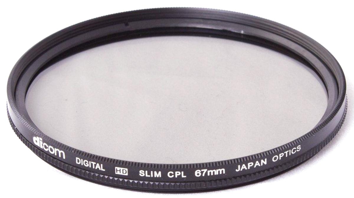 Dicom D-CPLS67 CPL Slim тонкооправный фильтр (67 мм)D-CPLS67Фильтр Dicom D-CPLS67 CPL Slim в металлической ультратонкой оправе толщиной 5,45 мм. Удаляет нежелательные блики и отражения от неметаллических поверхностей (стекло, вода). Повышает насыщенность цвета, позволяя создавать глубокие, объемные кадры. Двухкомпонентная конструкция.
