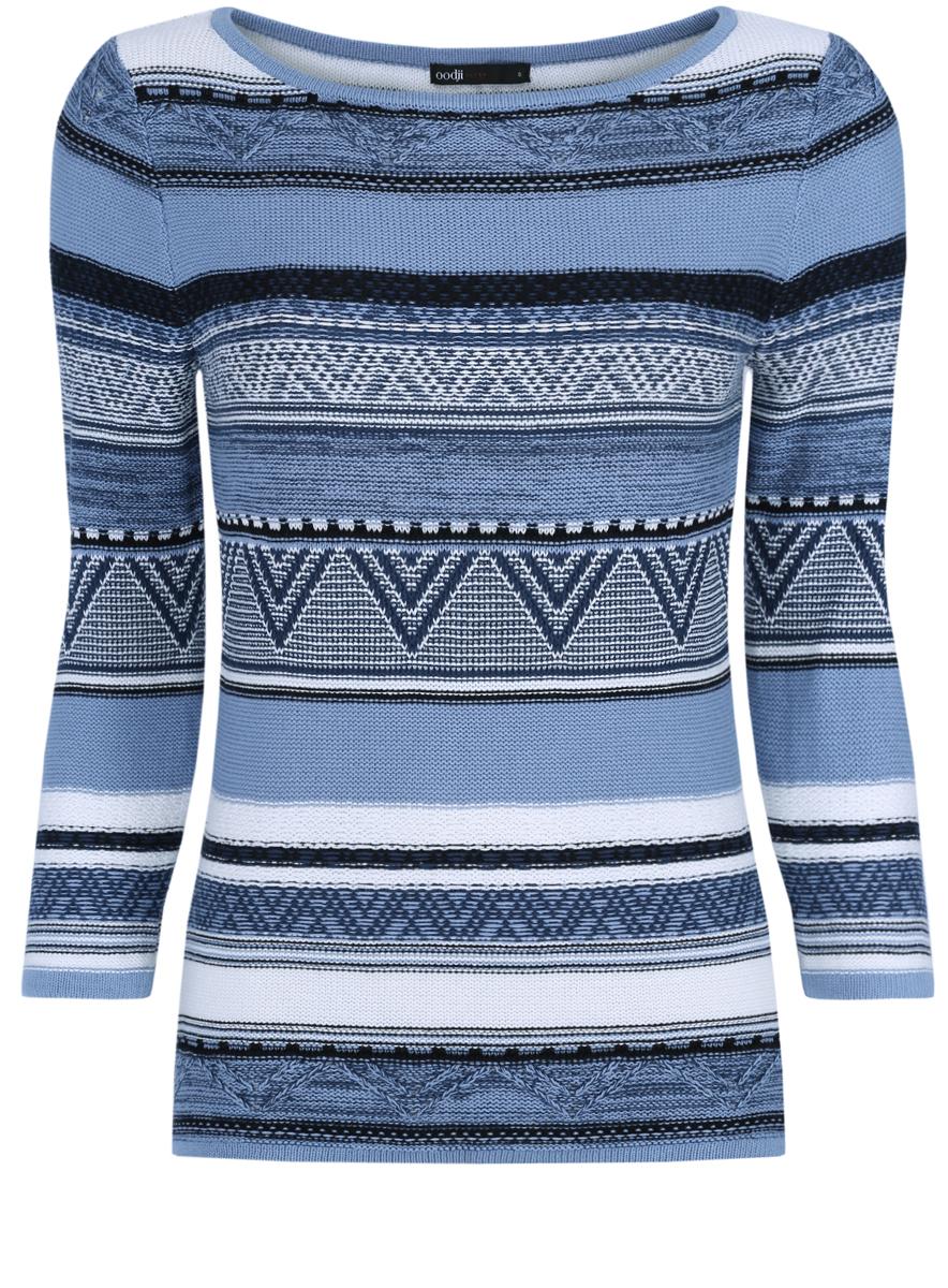 Джемпер женский oodji Ultra, цвет: синий. 63807292/18369/7012E. Размер XXS (40)