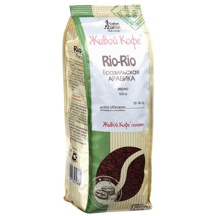 Живой Кофе Rio-Rio кофе в зернах, 1 кг (с клапаном) купить штатную магнитолу на киа рио в спб