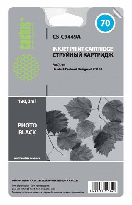 Cactus CS-C9449A №70, Black картридж струйный для HP DJ Z3100CS-C9449AКартридж Cactus CS-C9449A №70 для струйных принтеров HP DJ Z3100.Расходные материалы Cactus для струйной печати максимизируют характеристики принтера. Обеспечивают повышенную чёткость чёрного текста и плавность переходов оттенков серого цвета и полутонов, позволяют отображать мельчайшие детали изображения. Обеспечивают надежное качество печати.