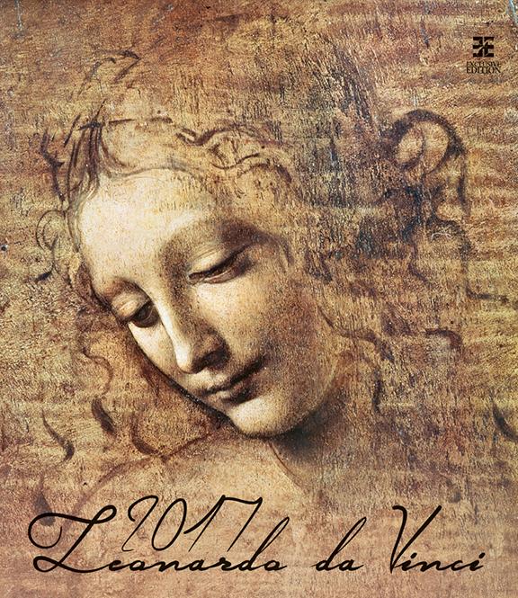 Календарь 2017 (на спирали). Леонардо да Винчи / Leonardo da Vinci конструкторы bridge мост leonardo da vinci
