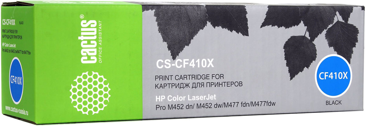 Cactus CS-CF410X, Black тонер-картридж для HP CLJ Pro M452 dn/ M452 dw/M477 fdn/M477fdw картридж для принтера cactus cs ml182 black