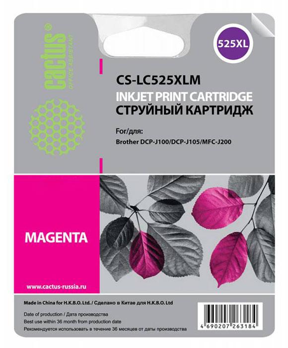 Cactus CS-LC525XLM, Magenta картридж струйный для Brother DCP-J100/J105/J200CS-LC525XLMКартридж Cactus CS-LC525XLM для струйных принтеров Brother DCP-J100/J105/J200.Расходные материалы Cactus для струйной печати максимизируют характеристики принтера. Обеспечивают повышенную четкость цветов и плавность переходов оттенков и полутонов, позволяют отображать мельчайшие детали изображения. Обеспечивают надежное качество печати.