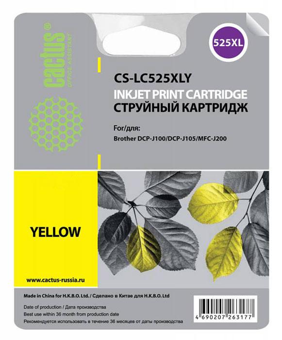 Cactus CS-LC525XLY, Yellow картридж струйный для Brother DCP-J100/J105/J200CS-LC525XLYКартридж Cactus CS-LC525XLY для струйных принтеров Brother DCP-J100/J105/J200.Расходные материалы Cactus для струйной печати максимизируют характеристики принтера. Обеспечивают повышенную четкость цветов и плавность переходов оттенков и полутонов, позволяют отображать мельчайшие детали изображения. Обеспечивают надежное качество печати.