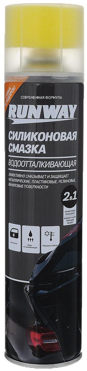Силиконовая смазка Runway 2в1, водоотталкивающая, 450 млDAVC150Силиконовая смазка Runway 2в1 обеспечивает долговременную защиту различных поверхностей от влаги и коррозии. Предназначена для устранения трения и износа резиновых уплотнителей капота и багажника, а также очистки изделий из пластика и резины. Образует на поверхности полимерный слой с водоотталкивающим антистатическим свойством. Эффективно смазывает металлические, пластиковые, резиновые, виниловые поверхности, надежно защищая от влаги, предотвращая коррозию и растрескивание. Эффективно устраняет неприятный скрип дверных петель, снижает вероятность заклинивания тросов, приводов, замков. Предотвращает обледенение и замерзание дверных уплотнителей, дверных замков, замка багажника и бензобака. При отрицательных температурах исключает примерзание и деформацию резиновых уплотнителей дверей, капота и багажника. Вытесняет влагу и защищает клеммы аккумулятора и других электрических контактов от окисления и коррозии. Устраняет скрежет и шум ремней вентилятора, газораспределительного механизма и троса спидометра. Используется для смазки механизмов закрывания дверей, регулировки сидений. Подходит для работы с металлами, пластиком, резиной, деревом, стеклом, винилом. Средство подходит как для ухода за автомобилем, так и для разнообразного бытового и промышленного применения. Товар сертифицирован.