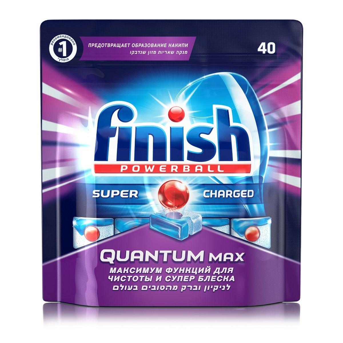 Finish Quantum Блеск и Защита, 40 таблеток269033Новый Finish Quantum Блеск и Защита - это удобные таблетки для посудомоечной машины, которые оказывают тройное действие против жира и грязи, а также придают исключительный блеск и защищают стеклянную посуду от коррозии.Товар сертифицирован.