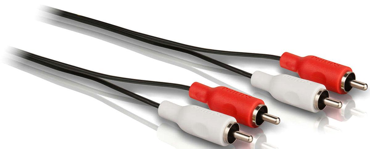 Philips SWA2521W/10 стерео аудиокабель, 1,5 мSWA2521W/10Кабель Philips SWA2521W/10 обеспечит надежное аудиосоединение между компонентами.Никелированные разъемы позволяют получить устойчивое соединение кабеля и разъема для надежного подключенияПроводник из сверхчистой меди обеспечивает высокую точность передачи сигнала с минимальным сопротивлениемЭкранирование неизолированной медью защищает от потери сигналаРазъемы, маркированные разными цветами, облегчают подключение кабелей к необходимым входам и выходамНескользящий захват делает подключение компонентов эргономичным и удобнымЛитые штекеры обеспечивают надежное соединение компонентов и дополнительную прочностьГибкая полихлорвиниловая оболочка обеспечивает защиту сердечника кабеляРезиновый кабельный зажим обеспечивает безопасное и в то же время гибкое соединение между устройством и разъемом