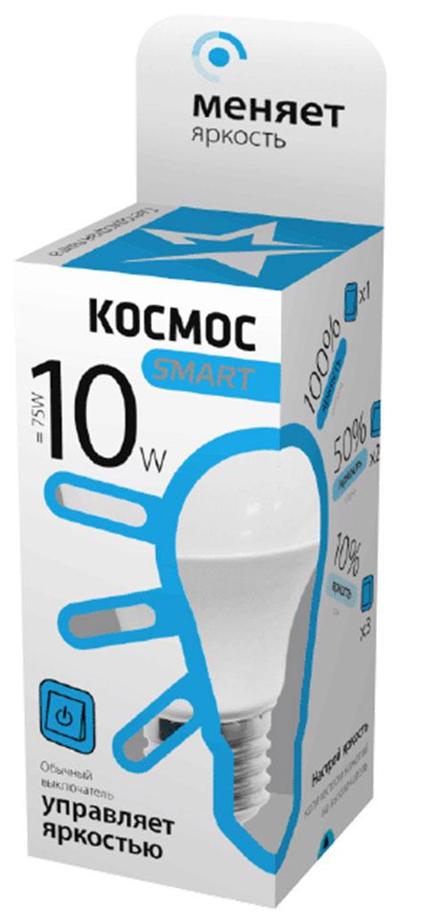 Лампа светодиодная Космос Smart, 3 уровня яркости, регулируется выключателем, стандарт А60, 220V, белый свет, цоколь Е27, 10WLksmLEDSD10wA60E2745Умная лампа КОСМОС SMART имеет 3 уровня яркости: 100%, 50% и 10% и интенсивность освещения меняется обычным выключателем без использования светорегулятора или диммера, позволяя создавать выбранную атмосферу комфортного освещения просто включив и выключив свет.Частые включения и выключения не влияют на срок службы лампы, за счет регулировки яркости снижается потребление энергии. Умный модуль управляющий светом производится по лицензии Philips, что гарантирует стабильный световой поток в течение всего срока службы.Благодаря алюминиевому цилиндрическому радиатору достигается высокий уровень надежности и срок службы лампы. Интеллектуальный драйвер обеспечивает отсутствие пульсации, мерцания, перегрева и скачков напряжения. Матовый рассеиватель обеспечивает мягкое и равномерное распределение света, что повышает зрительный комфорт и снижает утомляемость глаз. Широкий угол рассеивания, высокий индекс цветопередачи планарных SMD светодиодов - это наиболее благоприятная зона затенения, яркость и эффективность, высокая контрастность, предметы в освещении получают естественные цвета и оттенки.Умная лампа повторяет форму и размеры стандартных ламп накаливания и предполагает использование в любых светильниках, любых типах потолков, в различных помещениях, в том числе детских комнатах. При производстве используются высокотехнологичные современные материалы, что гарантирует прочность, надежность и безопасность использования, в том числе и экологическую, так как не содержит компонентов, вредных для здоровья человека и окружающей среды и не нуждаются в утилизации. Лампа не нагревается, не перегружает сеть при пуске, устойчива к механическим воздействиям, вибрациям, перепадам температур.Инновационная упаковка содержит полную информацию о модели; инструкция по эксплуатации и гарантийный талон - в комплекте.