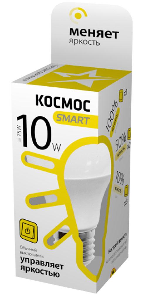 Лампа светодиодная Космос Smart, 3 уровня яркости, регулируется выключателем, стандарт А60, 220V, теплый свет, цоколь Е27, 10WLksmLEDSD10wA60E2730Умная лампа КОСМОС SMART имеет 3 уровня яркости: 100%, 50% и 10% и интенсивность освещения меняется обычным выключателем без использования светорегулятора или диммера, позволяя создавать выбранную атмосферу комфортного освещения просто включив и выключив свет.Частые включения и выключения не влияют на срок службы лампы, за счет регулировки яркости снижается потребление энергии. Умный модуль управляющий светом производится по лицензии Philips, что гарантирует стабильный световой поток в течение всего срока службы.Благодаря алюминиевому цилиндрическому радиатору достигается высокий уровень надежности и срок службы лампы. Интеллектуальный драйвер обеспечивает отсутствие пульсации, мерцания, перегрева и скачков напряжения. Матовый рассеиватель обеспечивает мягкое и равномерное распределение света, что повышает зрительный комфорт и снижает утомляемость глаз. Широкий угол рассеивания, высокий индекс цветопередачи планарных SMD светодиодов - это наиболее благоприятная зона затенения, яркость и эффективность, высокая контрастность, предметы в освещении получают естественные цвета и оттенки.Умная лампа повторяет форму и размеры стандартных ламп накаливания и предполагает использование в любых светильниках, любых типах потолков, в различных помещениях, в том числе детских комнатах. При производстве используются высокотехнологичные современные материалы, что гарантирует прочность, надежность и безопасность использования, в том числе и экологическую, так как не содержит компонентов, вредных для здоровья человека и окружающей среды и не нуждаются в утилизации. Лампа не нагревается, не перегружает сеть при пуске, устойчива к механическим воздействиям, вибрациям, перепадам температур.Инновационная упаковка содержит полную информацию о модели; инструкция по эксплуатации и гарантийный талон - в комплекте.