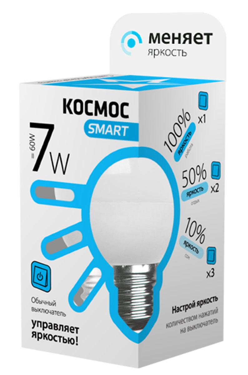 Лампа светодиодная Космос Smart, 3 уровня яркости, регулируется выключателем, шар, 220V, белый свет, цоколь Е27, 7WLksmLEDSD7wGL45E2745Умная лампа КОСМОС SMART имеет 3 уровня яркости: 100%, 50% и 10% и интенсивность освещения меняется обычным выключателем без использования светорегулятора или диммера, позволяя создавать выбранную атмосферу комфортного освещения просто включив и выключив свет.Частые включения и выключения не влияют на срок службы лампы, за счет регулировки яркости снижается потребление энергии. Умный модуль управляющий светом производится по лицензии Philips, что гарантирует стабильный световой поток в течение всего срока службы.Благодаря алюминиевому цилиндрическому радиатору достигается высокий уровень надежности и срок службы лампы. Интеллектуальный драйвер обеспечивает отсутствие пульсации, мерцания, перегрева и скачков напряжения. Матовый рассеиватель обеспечивает мягкое и равномерное распределение света, что повышает зрительный комфорт и снижает утомляемость глаз. Широкий угол рассеивания, высокий индекс цветопередачи планарных SMD светодиодов - это наиболее благоприятная зона затенения, яркость и эффективность, высокая контрастность, предметы в освещении получают естественные цвета и оттенки.Умная лампа повторяет форму и размеры стандартных ламп накаливания и предполагает использование в любых светильниках, любых типах потолков, в различных помещениях, в том числе детских комнатах. При производстве используются высокотехнологичные современные материалы, что гарантирует прочность, надежность и безопасность использования, в том числе и экологическую, так как не содержит компонентов, вредных для здоровья человека и окружающей среды и не нуждаются в утилизации. Лампа не нагревается, не перегружает сеть при пуске, устойчива к механическим воздействиям, вибрациям, перепадам температур.Инновационная упаковка содержит полную информацию о модели; инструкция по эксплуатации и гарантийный талон - в комплекте.