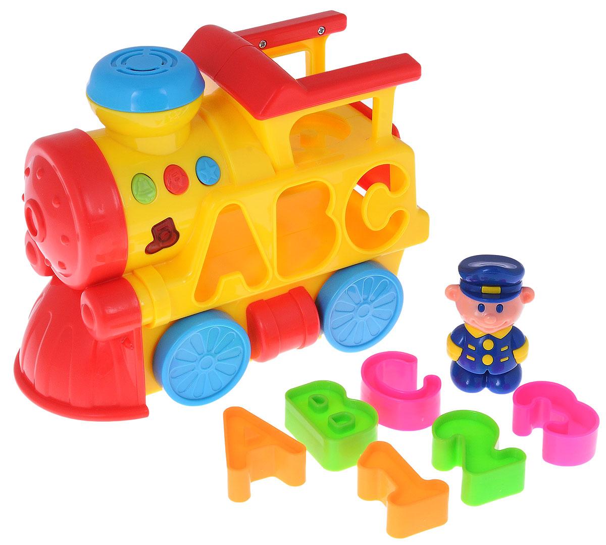 Navystar Музыкальный сортер Паровозик фигурки игрушки prostotoys пупсень серия лунтик и его друзья