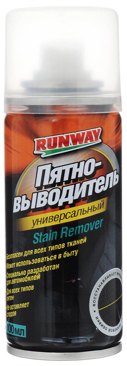Пятновыводитель Runway, 100 млRC-100BWCПятновыводитель универсальный Runway эффективно удаляет разнообразные пятна стканевой обивки салона автомобиля. Восстанавливает внешний вид и фактуру ткани. Удаляетнеприятные запахи.Специальная формула выводит пятна от соков, кофе, колы, чая, вина, крови, шоколада,йода, соли и жирной пищи. Также пятновыводитель эффективен против чернил, клея, масел,грязи и битума. Может использоваться в бытовых и хозяйственных целях. Не оставляетследа. Товар сертифицирован.