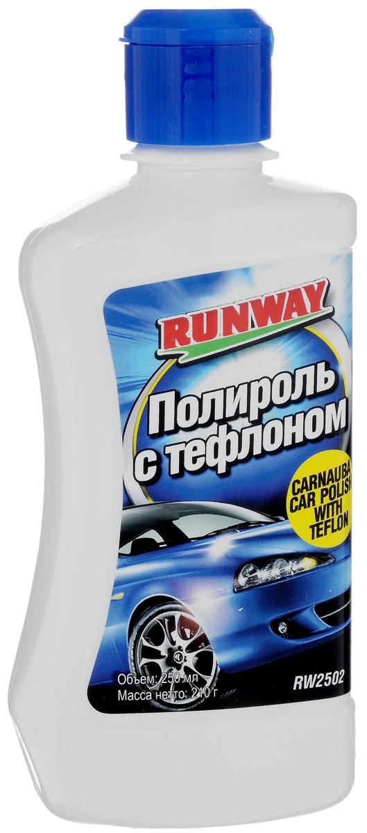Полироль с тефлоном Runway, 250 млRW2502Созданная на основе чистейшего воска карнаубы и тефлона, полироль Runway сохраняет блеск и держится дольше других полиролей. Эффективно очищает, полирует и защищает лакокрасочные и хромированные поверхности кузова автомобиля. Придает блеск потускневшим элементам кузова, удаляет небольшие загрязнения и следы подтеков после мытья автомобиля. Благодаря высокому содержанию тефлона надежно защищает поверхность автомобиля от погодных воздействий, дорожной грязи и ультрафиолетового излучения. Не содержит абразивов.Товар сертифицирован.