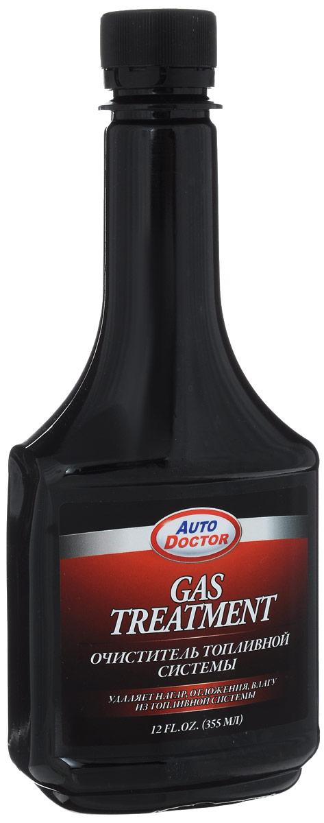 Очиститель топливной системы AutoDoctor, в бензобак, 355 млAD 3314Специальный состав AutoDoctor применяется для очистки и предотвращения загрязнения топливной системы. Нормализует подачу топлива и повышает экономичность двигателя. Поддерживает в чистоте карбюратор и впускные клапана. Удаляет влагу и предотвращает коррозию топливной системы.Товар сертифицирован.