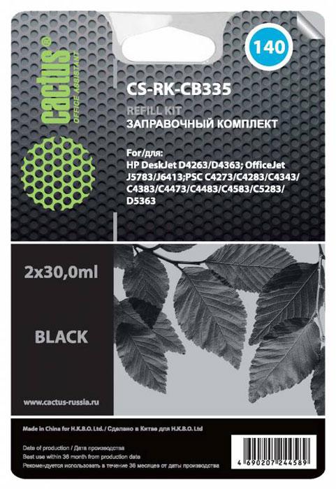 Cactus CS-RK-CB335, Black заправочный набор для HP DeskJet D4263/D4363; OfficeJet J5783/J6413CS-RK-CB335Заправка Cactus CS-RK-CB335 для перезаправляемых картриджей HP.Расходные материалы Cactus для печати максимизируют характеристики принтера. Обеспечивают повышенную четкость изображения и плавность переходов оттенков и полутонов, позволяют отображать мельчайшие детали изображения. Обеспечивают надежное качество печати.