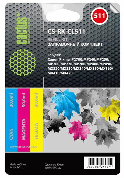 Cactus CS-RK-CL511 цветные чернила для заправки ПЗК для Canon MP240/ MP250/MP260/ MP270CS-RK-CL511Заправка Cactus CS-RK-CL511 для перезаправляемых картриджей Canon.Расходные материалы Cactus для печати максимизируют характеристики принтера. Обеспечивают повышенную четкость изображения и плавность переходов оттенков и полутонов, позволяют отображать мельчайшие детали изображения. Обеспечивают надежное качество печати.