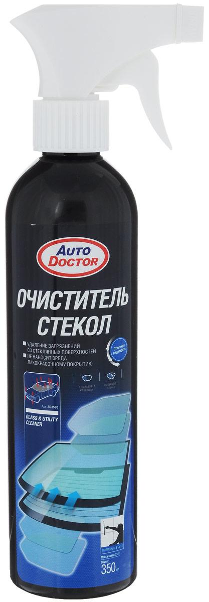 Очиститель стекол AutoDoctor, 350 млAD 3500Очиститель AutoDoctor быстро очищает стекла, зеркала, фары и задние фонариавтомобиля от различного рода дорожных загрязнений. Придает блеск и не оставляет полос и разводов после применения. Не наносит вреда лакокрасочному покрытию автомобиля. Может использоваться для чистки изделий из пластика, дерева, фарфора, ламинированных и хромированных поверхностей.Товар сертифицирован.