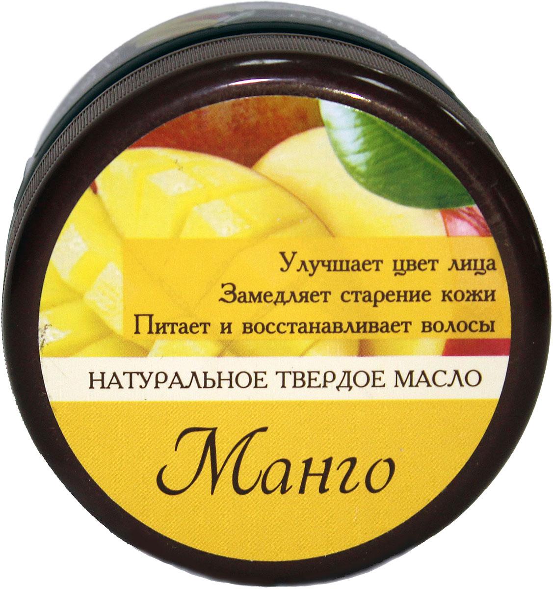 ARS Натуральное масло-баттер Манго, 75 г