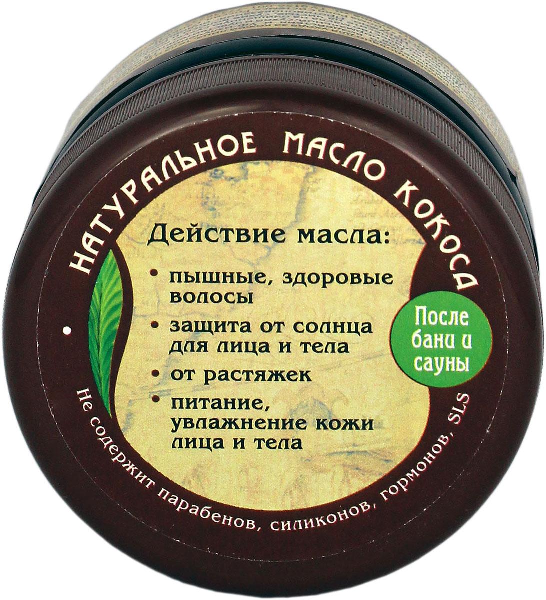 ARS Натуральное масло-баттер Кокос, 75 г