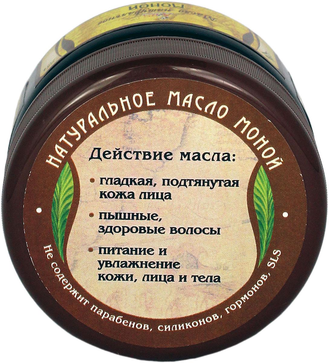 ARS Масло натуральное Моной, 75 гАРС-197Народном таитянском языке масло Моной переводится как священное масло.Масло Моной– это результат анфлеража, или искусства извлечения активных и ароматических компонентов, мягко размачивая цветы в очищенном кокосовом масле. Этой технике приготовления масла почти 2000 лет.Цветок Тиаре (Tiare Flower) Gardenia Taitensis - известный своими целебными свойствами, являетсяключевым ингредиентом в приготовлении масла Моной.Эфирное масло Тиаре богато множеством активных веществ, которые сохраняются в масле. С помощью цветов лечат мигрени, раны, кожные заболевания.Масло кокосаявляется превосходным средством для увлажнения и питания сухой, раздраженной, чувствительной кожи. Также оно образует защитную пленку на поверхности кожи, предотвращая обезвоживание, раздражение кожи, возникающее от воздействия неблагоприятных факторов. Впитываясь без остатка, масло великолепно разглаживает поверхность кожи, устраняет мелкие морщинки, обеспечивает коже необходимое питание, делает ее по-настоящему мягкой и упругой.Масло кокоса способно по-настоящему защитить волосы во время и после мытья. Онообволакивает каждый волосок,защищает от ломкости во время расчесывания влажных волос. А также отлично подходит для массажа.Кокосовое масло богато витаминами, минеральными веществами и микроэлементами. Оно содержит калий, фосфор, магний, витамин Е, витамин С и т.д.Косметические свойствамасла Моной:1. Увлажнение, восстановлениеи защита кожи от воздействия окружающей среды (солнце, ветер, морская соль и т.д.).2. Успокаивающее и очищающее свойство цветков Тиаре. 3. Смягчающее кожу свойство кокосового масла. 4. Восстановлениеповрежденных волос, питание и увлажнение.Хорошопереносится кожей, даже чувствительной.Масло можно использовать днем и вечером, наносить на кожу лица и область вокруг глаз, на любых сухих участках кожи (руки, локти, губы, колени, пятки). Моной быстро впитывается в кожу, не оставляя жирности. Используетсяв качестве маски-кондиционера до мытья волос. 